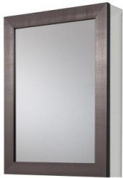 Home Depot Daily Deal: Save up to 44% on Select Bathroom Cabinets Today